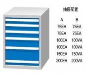 标准工具柜ML800A ML800B MD800A MD800B