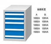 标准工具柜FL7002A FL7002B FD7002A FD7002B