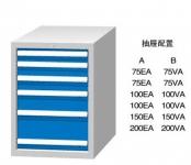 标准工具柜FL8001A FL8001B FD8001A FD8001B