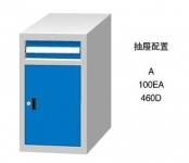 标准工具柜SL700DA SD700DA