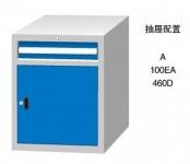 标准工具柜FL700DA FL700DB FD700DA FD700DB