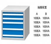 标准工具柜ML7002A ML700B MD7002A MD7002B
