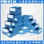 捷通JUST TOP 分隔式零件盒 多功能物料盒 RK6109
