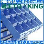 通王TOΛKING 抽取式零件盒 PLB-411 PLB-519 PLB-511 PLB-612 PLB621