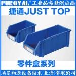 捷通JUST TOP 组立零件盒 ZL2002