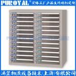 文件箱A4G-224