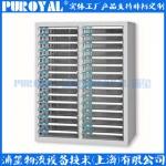 文件箱A4G-230