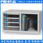 文件箱A4H-204P