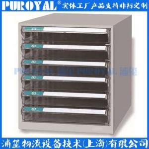 文件箱A4G-106