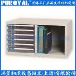 文件箱A4G-206P