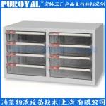 文件箱A4H-208